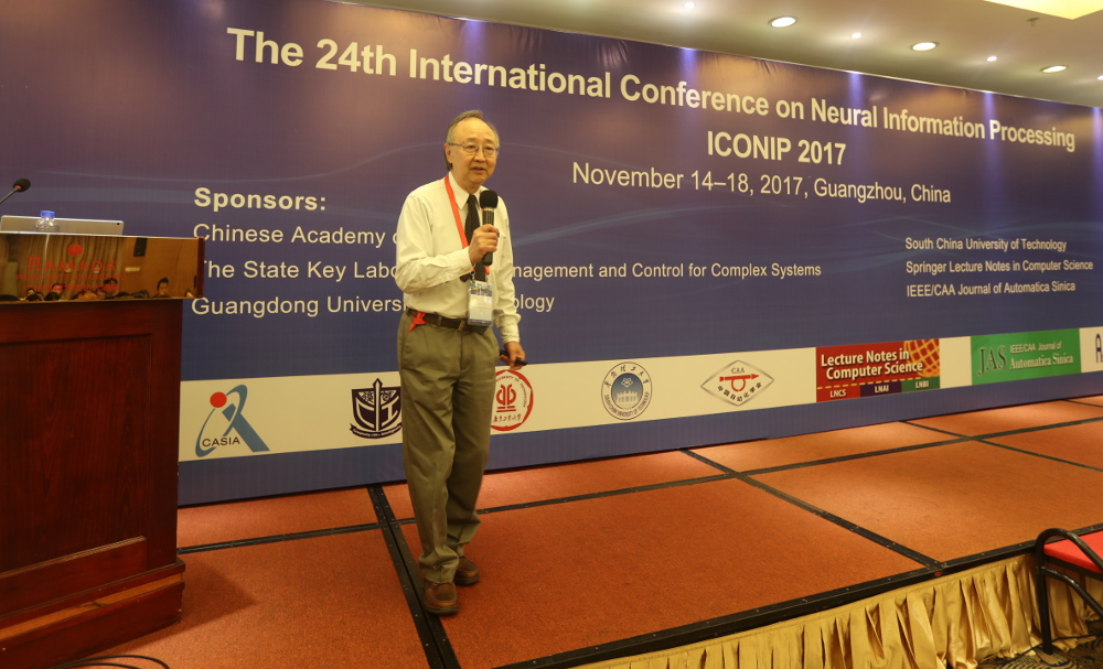 Dr. Lo Presents Plenary Lecture in Guangzhou, China